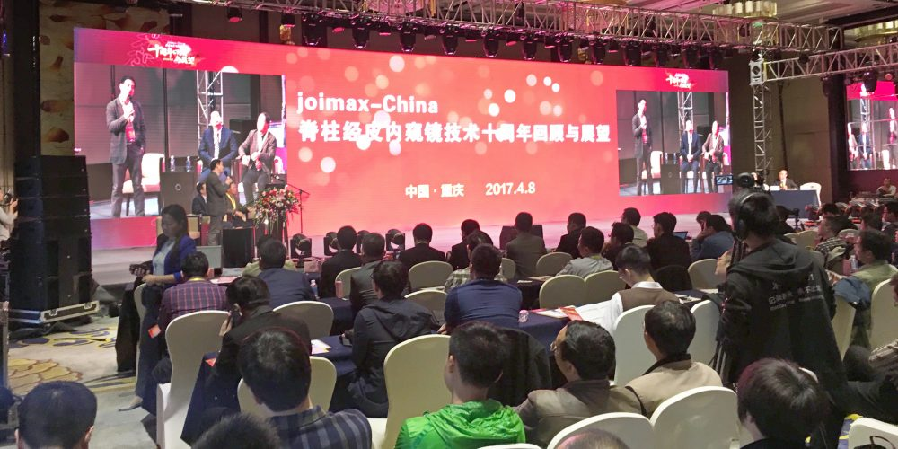 joimax<sup>®</sup>celebrates its 10<sup>th</sup> anniversary presence with 900 users in China and reports a jump in Q1-2017 sales
